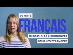 10 mots français imprononçables ! – YouTube